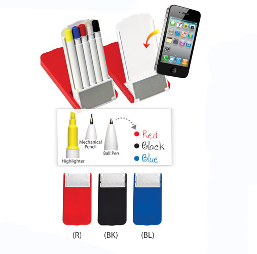 5 in 1 Stationery Set (Y1733)  sc 1 st  Door Gift Murah   Premium Corporate Gift Ideas \u0026 Supplier Malaysia ... & Door Gift Murah   Premium Corporate Gift Ideas \u0026 Supplier Malaysia ...